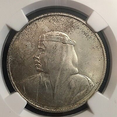 Bahrain 1388 / 1968 Silver $500 Fils Opening Of Isa Town NGC MS 64 18.3g