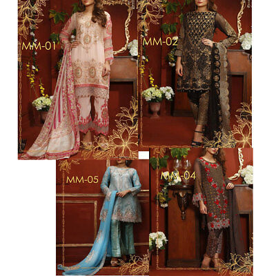 Designer Pakistani wedding Dress Asian Party Wear M & M Outfit Bridal Suit
