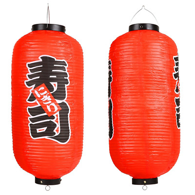 Set of 2 Traditional Japanese Style Red Hanging Lantern / Sushi Decoration Festi