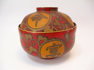 Japanese Meiji Period Lacquered Bowl