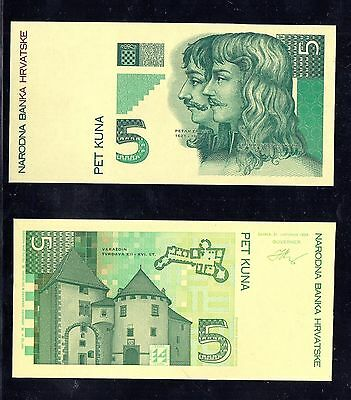 Printers Proof Specimens - For 5 Kuna Croatian Banknotes From 31.october 1993