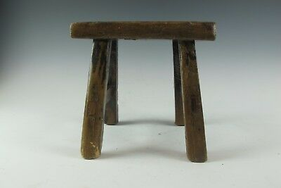 "A Chinese Antique Walnut Wood Stool 9.5"" High"