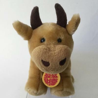 Wells Fargo Bank Plush Chinese New Year of the Ox 2009 Soft Toy Stuffed Animal