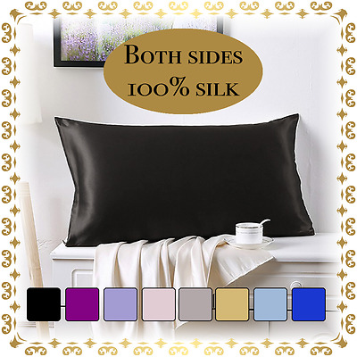 100% Mulberry Silk Pillowcase Pillow Case Cover Standard Size 1pc 19 momme