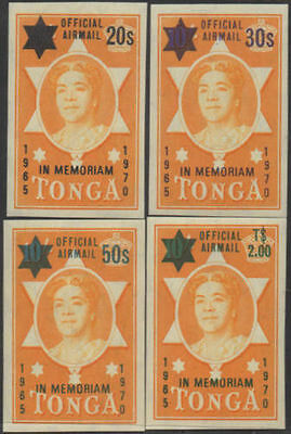 Tonga official 1971 SGO58 Queen Salote imperf set MNH