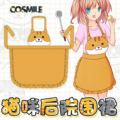 Neko Atsume Yellow Cat Cute Causel Apron Save-all Japanese Cosplay for Cooking