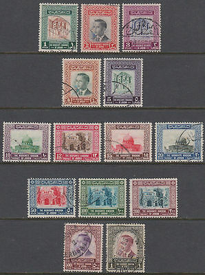 1954 Jordanien jordan Mi. 316/D32 used, Freimarken definitives [ga635]