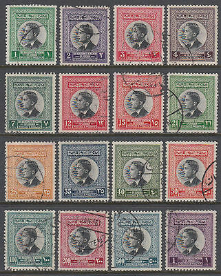 1959 Jordanien jordan Mi.342/57 used, Freimarken definitives [ga641]