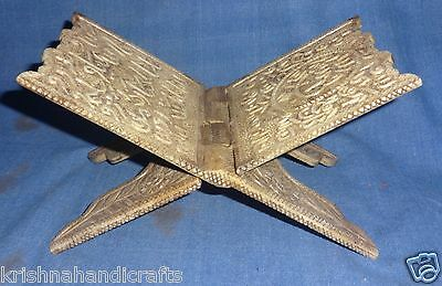 Vintage Old Collectible Hand Carved Quran Reading Stand Made With Camel Bone
