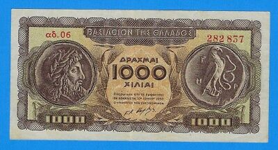1950 Greece 1000 One Thousand Drachmai Note P-326a World Currency Banknote