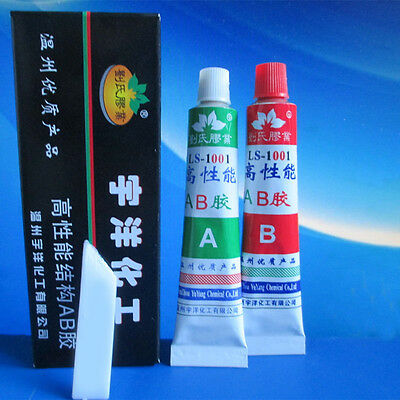 2Pcs Two-Component  Adhesive Epoxy AB(A+B) For Electronic Components/Glass/Metal