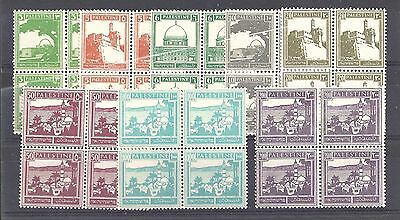 PALESTINE 1927-45 Nice range of blocks - 2141