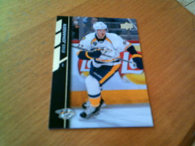 Ryan Johansen 2015-16 UD SP Authentic Upper Deck Update Card #501