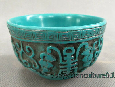 Collection decoration old china hand-carved flower bowl