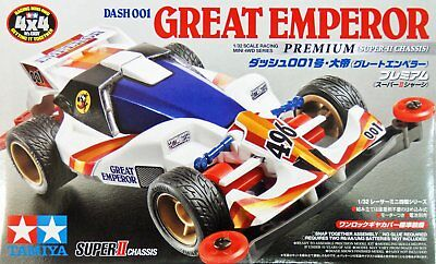 Tamiya 18075 1/32 Mini 4WD Super II JR Dash-001 Great Emperor Premium Kit