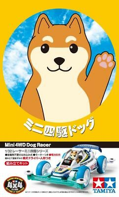 Tamiya 18086 1/32 Mini 4WD Car Super II Chassis JR Shiba-Inu Dog Racer Model Kit