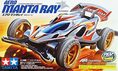Tamiya 18703  1/32 Mini 4WD REV Series Aero Manta Ray AR Chassis Model Kit