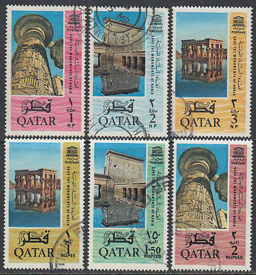 1957 Qatar Mi.47/52 A fine used Bauwerke buildings Turm tower [ga710]