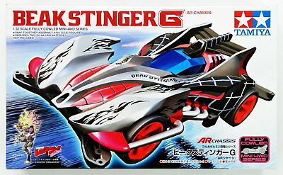 Tamiya 19447 1/32 Mini 4WD Beak Stinger G AR Chassis Model Kit