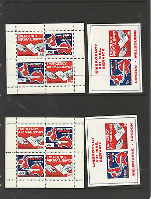 Mint 1971 Emergency Mail Stamps And Mini Sheets Sets Mel-London-Melbourne Muh
