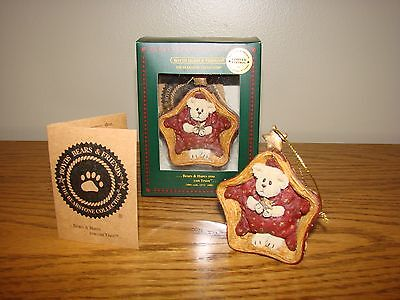 Exclusive Boyds Bears Longaberger STAR BASKET Bearstone Resin LE ORNAMENT New