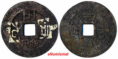 Korea Cast Bronze 1883 5 Mun Series 1-10  wt: 7,96g. KM# 881