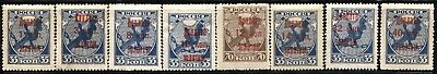 USSR SOVIET RUSSIA Postage Due STAMPS Collection 1924-1925 MINT LH