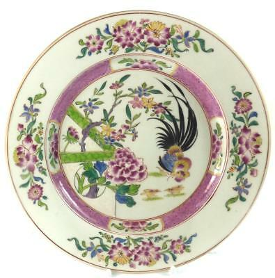 Antique 19Thc French Edme Samson Porcelain Plate Chinese Famille Rose Rooster