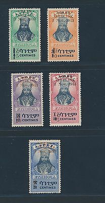 4069) ETHIOPIA, 1943, MI. 207-11 MINT NEVER HINGED, Mi. VALUE:500,-€ SUPERB!!