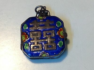 Antique Chinese China silver amulet Oriental pendant enameled box (m1544)