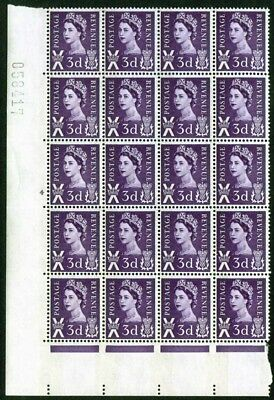 Scotland XS3 3d 2 Phosphor Bands Cyl 4 no dot Block of 20 U/M