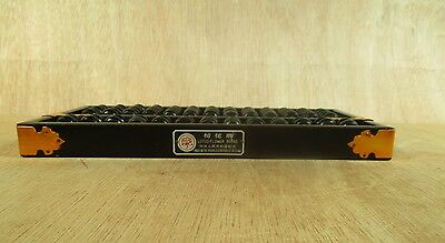 Lotus Flower Branch People's Republic of China Black Wooden & Brass Abacus