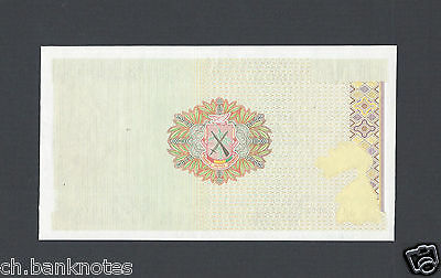 Guinea 5000 Francs ND 1985 P30p Proof Uncirculated