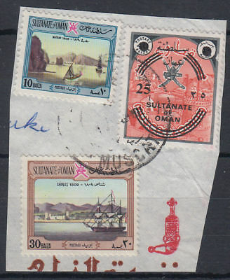 Oman 1972 used Mi.A140 on piece, Definitive with new value surcharge (ga925)