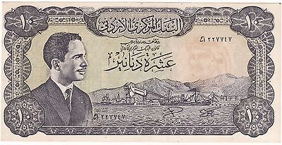 Jordan P-16b, 10 Dinars, **FORGERY**, Law of 1959, Sign. 12A, UNC.