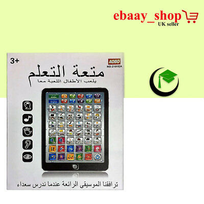 NEW TABLET TOY for Kid Learning Tab English Arabic Urdu Rhymes Dua Alphabet  Gift