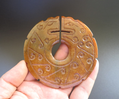 Chinese antiques,manual sculpture,natural jade,Double Dragon,YU BI,pendant B272