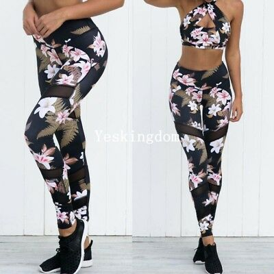 Women Foral Yoga Pants Fitness Leggings Running Gym Exercise Sports Trousers UK