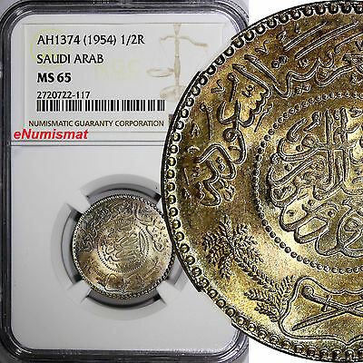 Saudi Arabia UNITED KINGDOMS Silver AH1374(1954) 1/2 Riyal NGC MS65 RAINBOW KM38