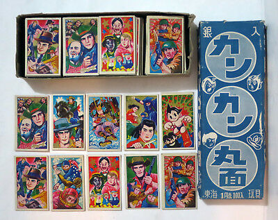 Vintage Box 100 Japanese Menko Cards Mighty Atom Our Gang US Military 1950s-60s