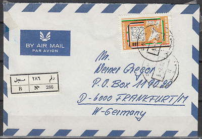 1982 Syrien Syria R-Cover to Germany, Bulgarenreich Vögel Reiter [cm945]