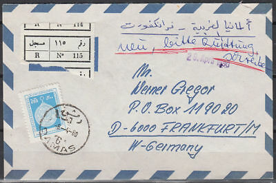 1980 Syrien Syria R-Cover to Germany [cm956]