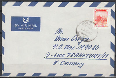 1982 Syrien Syria Cover to Germany [cm973]
