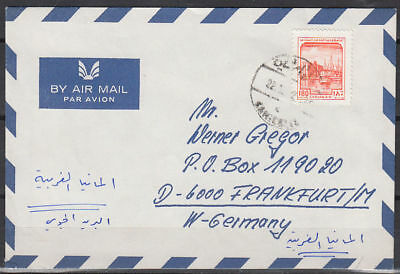 1982 Syrien Syria Cover to Germany [cm975]
