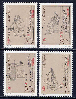 CHINA PRC Sc#2501-4 1994 94-9 Ancient Chinese Writers MNH