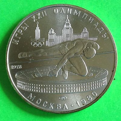1980 Russia 5 Rubles Silver Olympic
