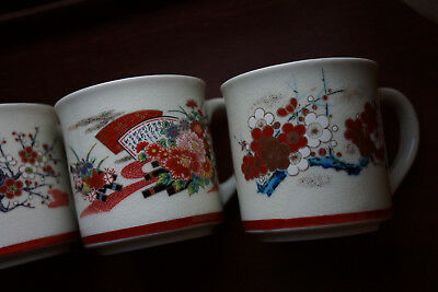 Chinese Antique or Vintage Marked Japan 4 Tea Cups - Floral Writing Gold Tone