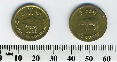 Nepal 1969 (2026) - 10 Paisa Brass Coin - Trident with sun and moon - Ox