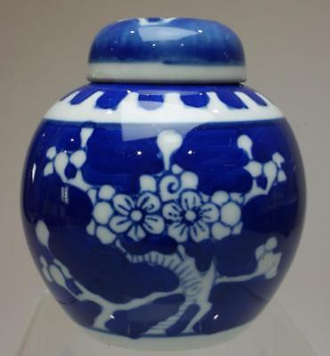 Vintage Small Chinese Prunus Patterned Ginger Jar with Kangxi Double Ring SA85