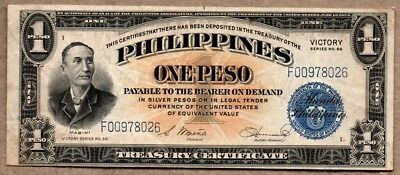 Philippines VF Note 1 Peso ND 1944 Victory P-94